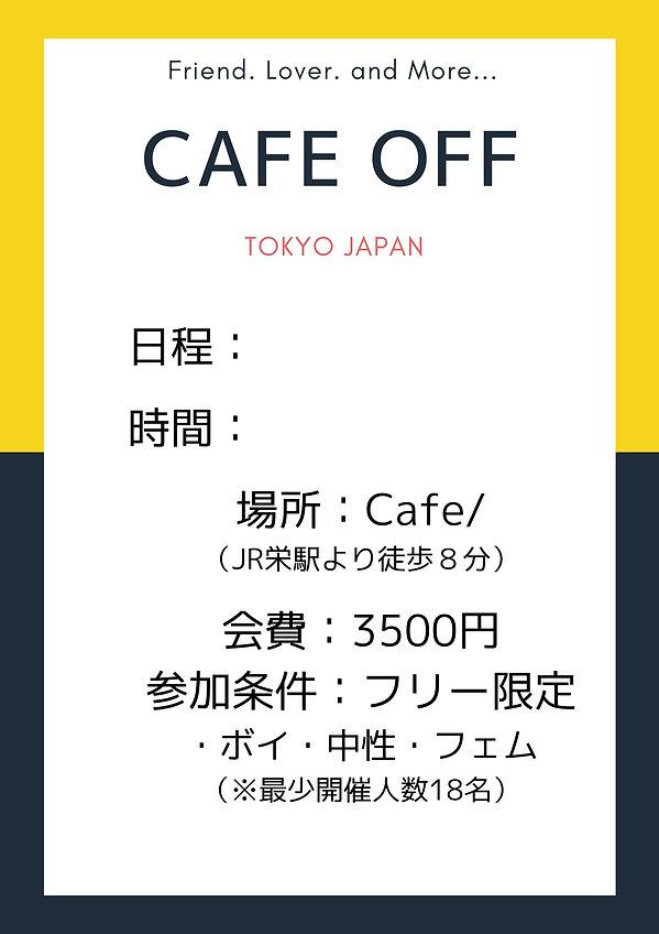 東京 (11).jpg
