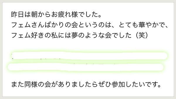 S__71573529.jpg
