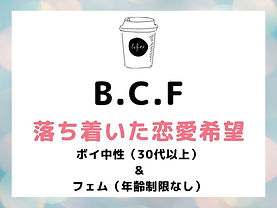 cafe Off (2).jpg