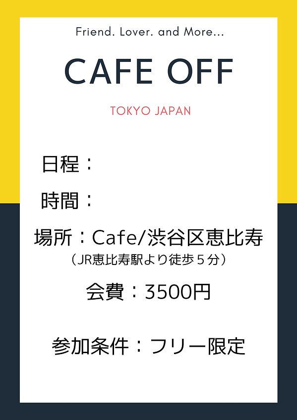 東京 (8).jpg