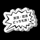 黒 ベージュ 床屋 ロゴ (4).png