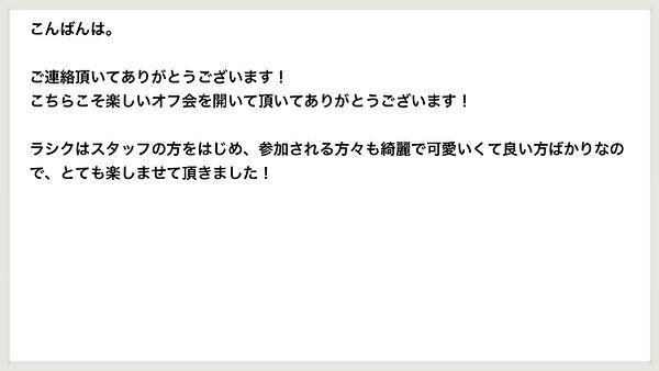 S__71573524.jpg