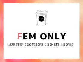 cafe Off (14).jpg
