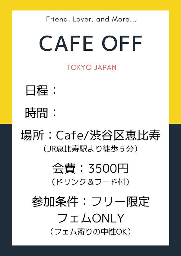 東京 (3).jpg