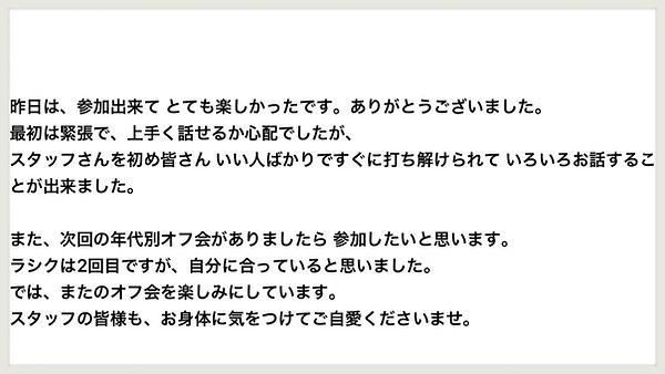 S__71573526.jpg