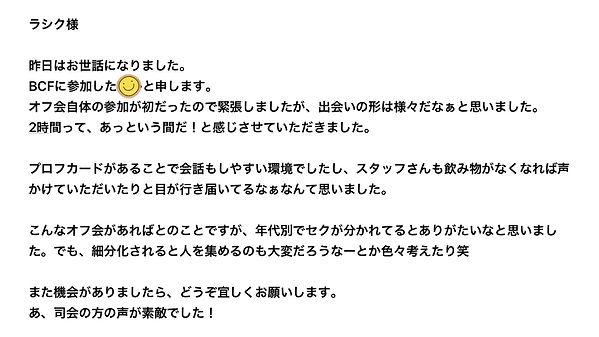 S__7651747.jpg