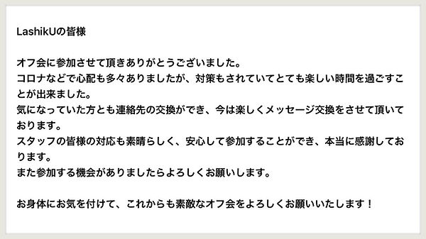S__71573527.jpg