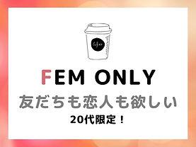 cafe Off (11).jpg