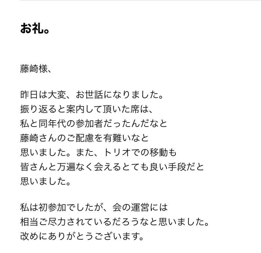 S__7651743