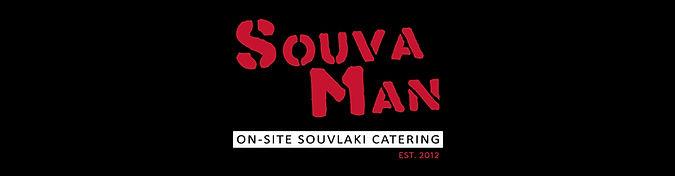 souvaman-logo-banner.jpg