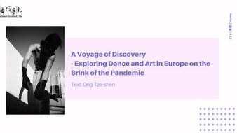 [Eng] Dance Travelogue:  A Voyage of Discovery - Exploring Dance and Art in Europe on the Brink of t