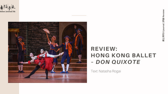 [ENG] REVIEW: HONG KONG BALLET – DON QUIXOTE
