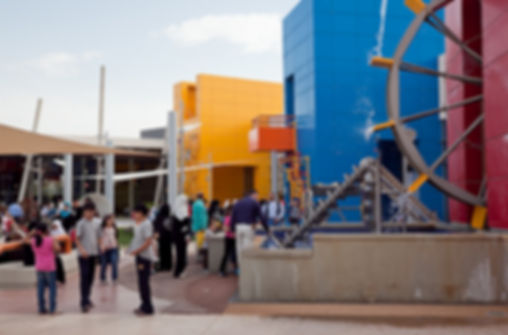 Amman Children's Museum