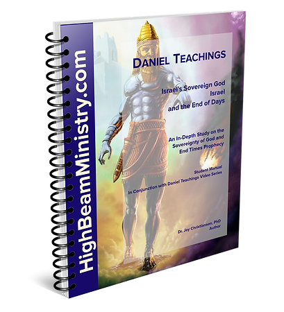 Daniel Teachings Book Web Image.png