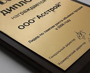 Типография Челябинск изготовление фирменных бланков Печать фирменных бланков грамот дипломов в Челябинске фирменные бланки грамоты