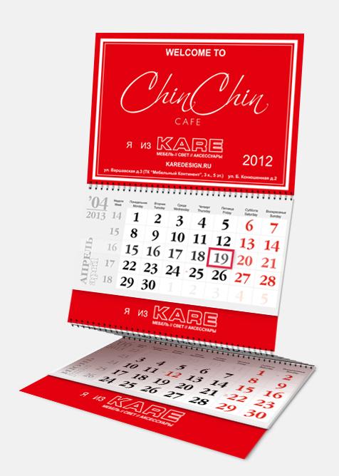 Печать календарей в Челябинске на 2015 год в типографии КИВИ ПРИНТ.  Самые низкие цены, качественная печать...