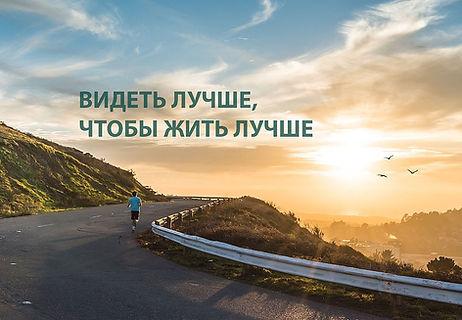 фото реклама товара b&l.jpg