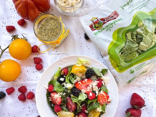 Ξωτική πράσινη σαλάτα με Chia seed dressing
