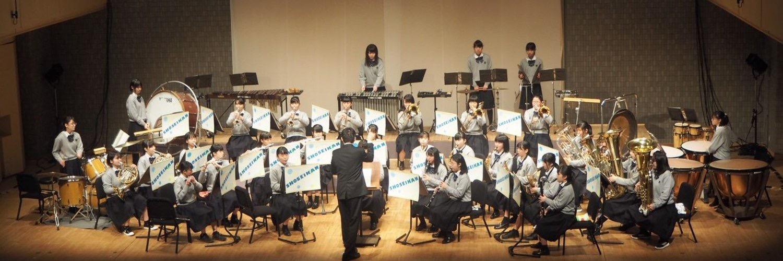 滋賀県立彦根翔西館高等学校吹奏楽部 写真