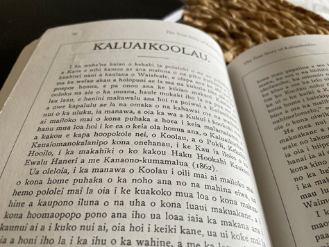 Lawa nō paha ma ka ʻike i ka ʻōlelo?