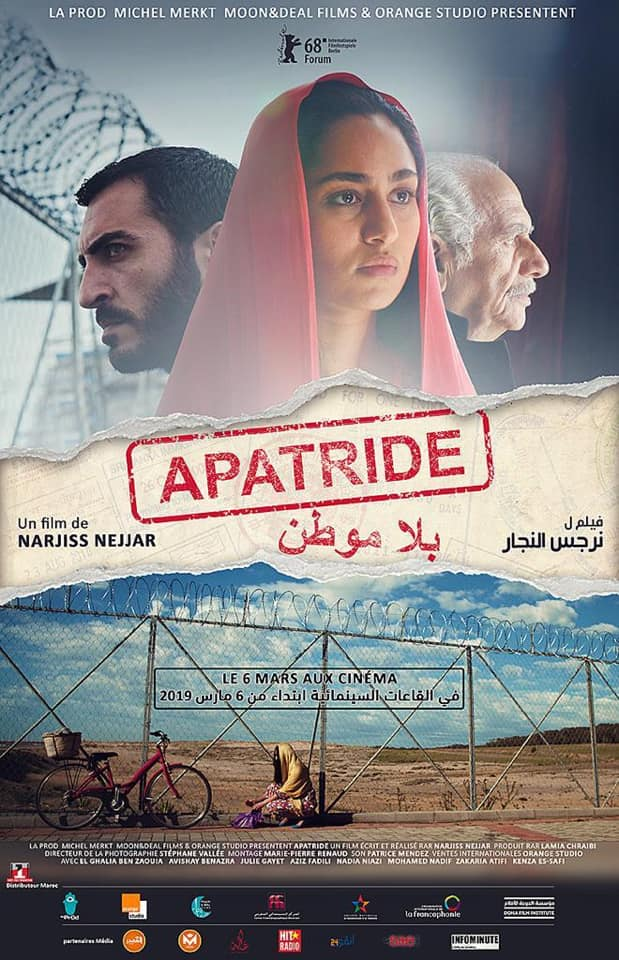APATRIDE / Maroc