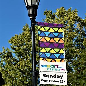 Westcott Street Cultural Fair, Syracuse