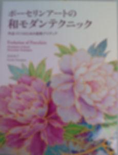 P4150006.JPG