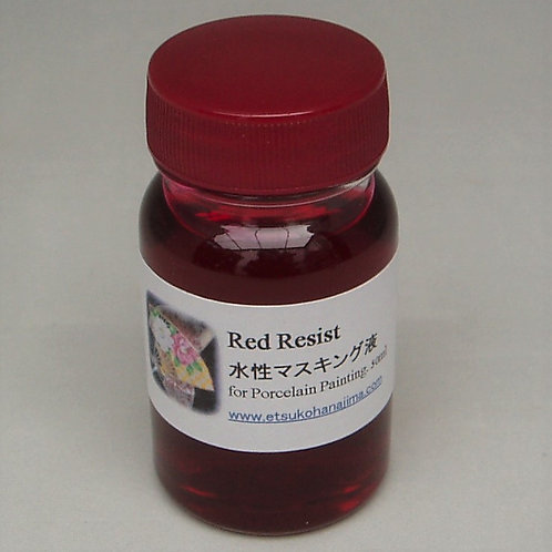 Red Resist 水性マスキング液 50ml
