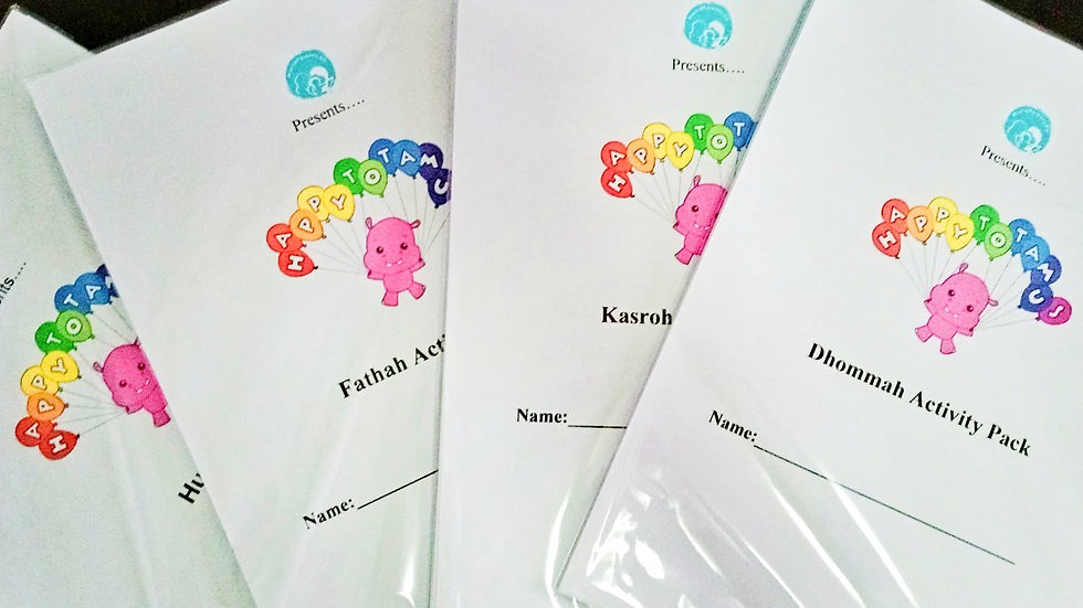 Set of all 4 Activity Packs - Hijaiyah, Fathah, Kasroh, Dhommah