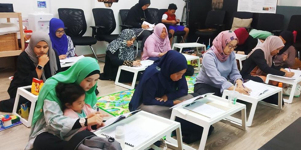 Basic Quran Skills for Moms (online)