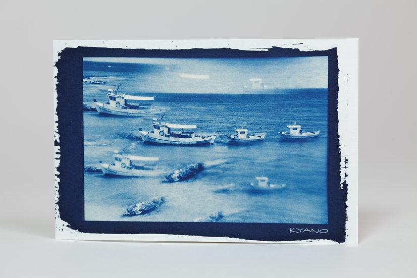 """""""Crazyboats"""" cyanotype postcard"""
