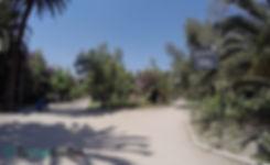 San Borja Park