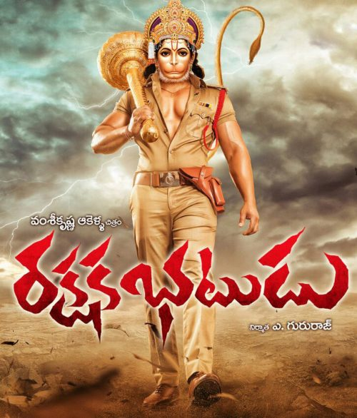 The Myth Movies Dubbed In Telugu Free Download In Hd 720p