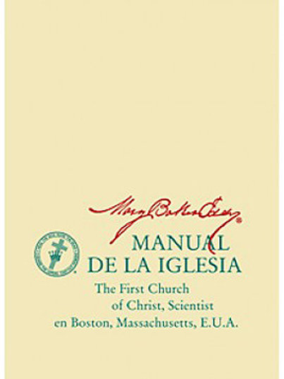 Manual de la Iglesia  (Spanish)