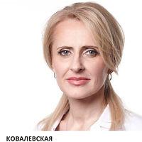 Дерматокосметолог Ковалевская Елена, Клиника Хромова.