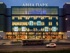 Торговый центр Авиапарк