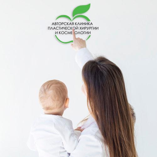 Программа поддержки материнства в Клинике Хромова.