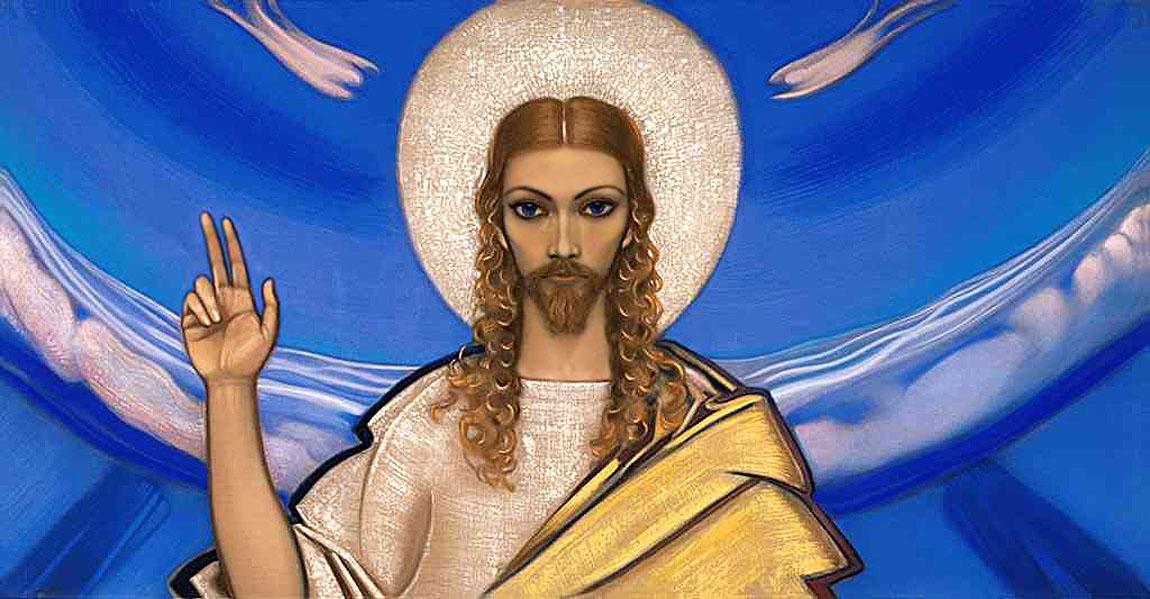 Святослав Рерих. Господом твоим
