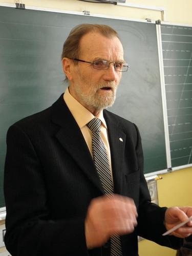 Вступление учителя
