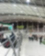 TerminalQuitumbe.jpg