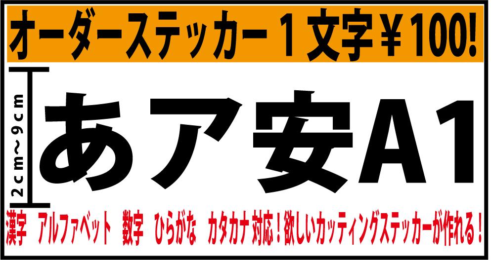 小塚ゴシックsam2