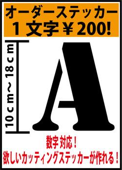 Stencil-Std-Bold2