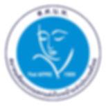 Logo สมาคมศัลยกรรมตกแต่งใบหน้าแห่งประเทศ