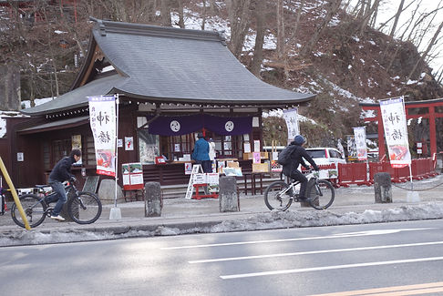 nikko rental bike