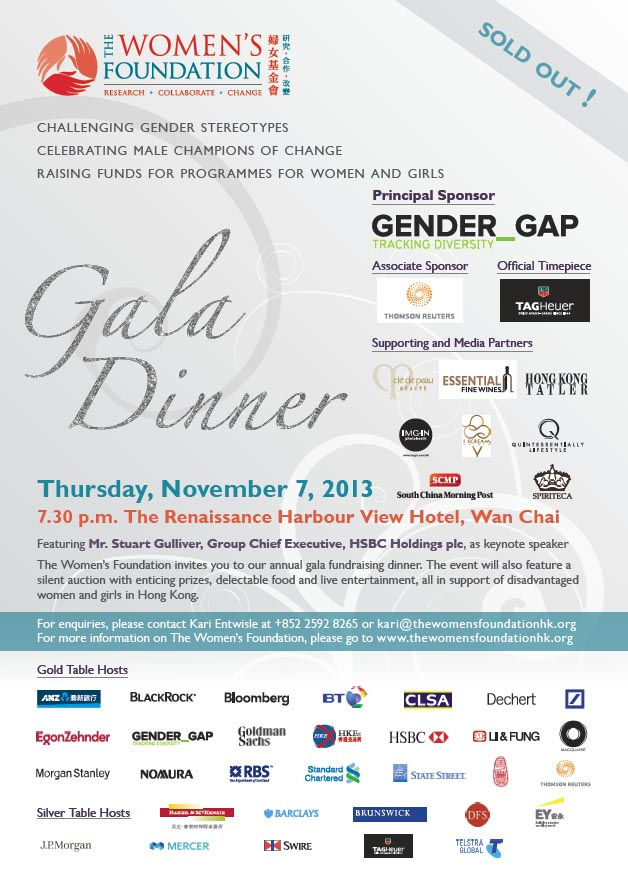 Nov 7th: The Women Foundation HK