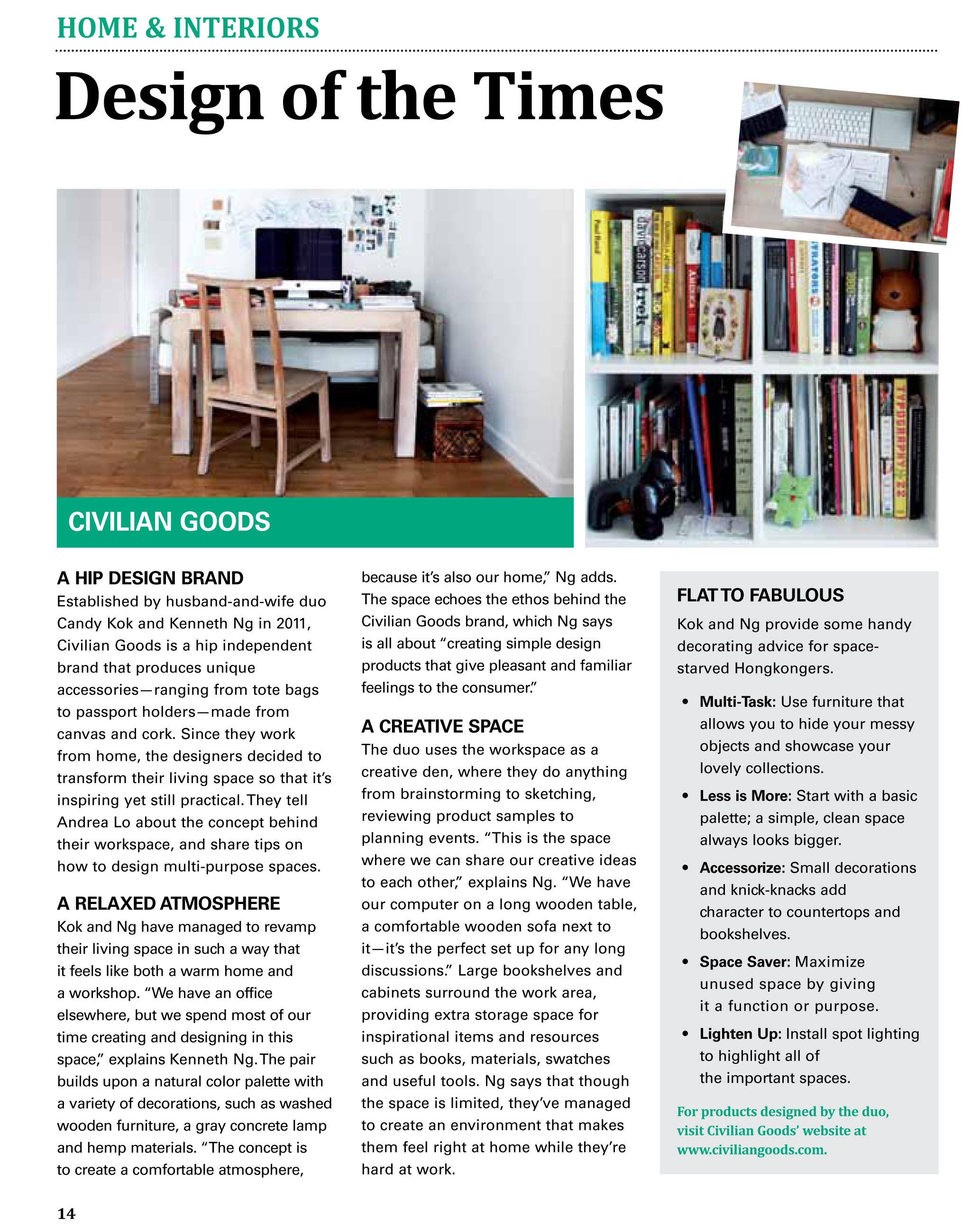 July 1st 2013: The List Magazine