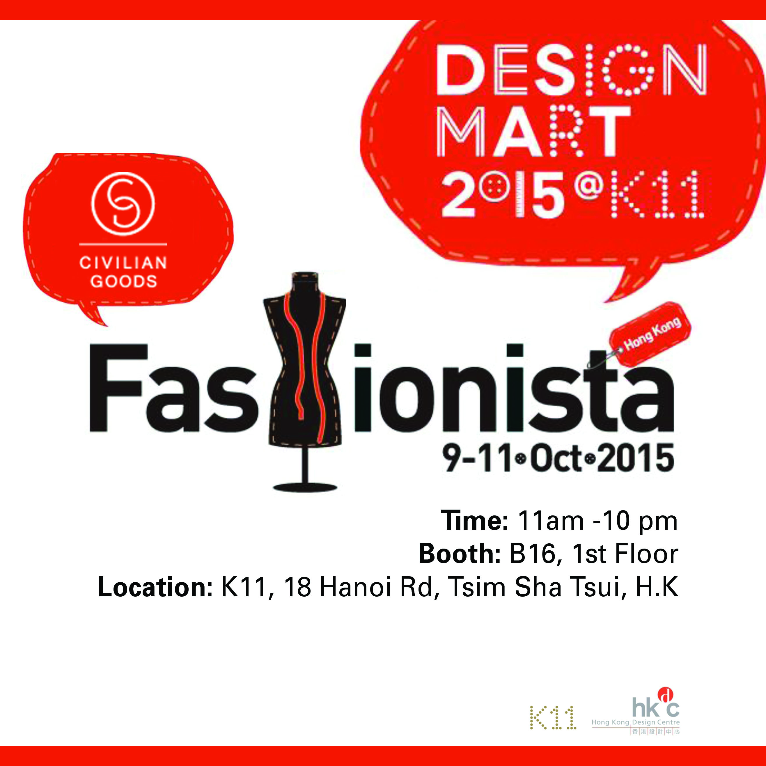 Oct 9th-11th 2015: Design Mart, Hong Kong