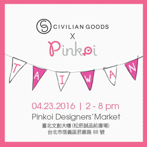 Apr 23th 2016: Pinkoi Designer Marke