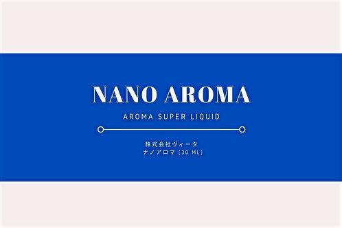 ナノアロマ30ml