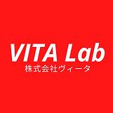 株式会社ヴィータ/天然香料配合/高機能液剤 ナノアロマ(AromaSuperLiquid)/抗菌・抗ウイルス